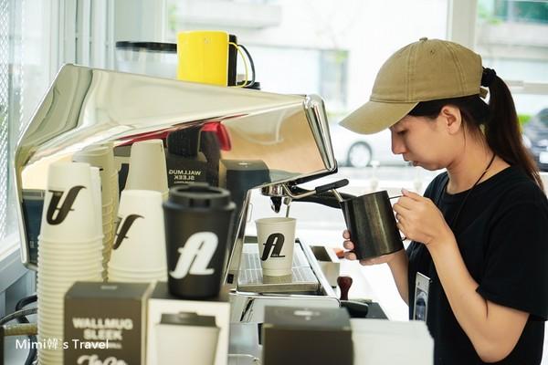 ARA Coffee Co.。(圖/Mimi韓)