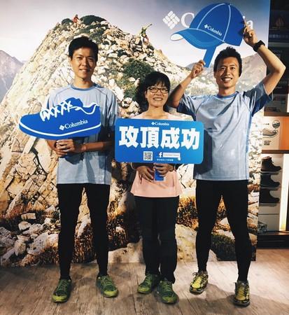 ▲▼ 世界頂級UTMB野跑賽事 台灣野跑選手勇闖白朗峰。(圖/品牌提供)