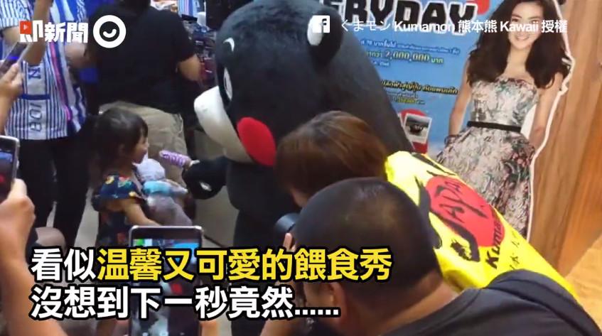 ▲▼熊本熊弄倒冰淇淋。(圖/翻攝自即新聞)