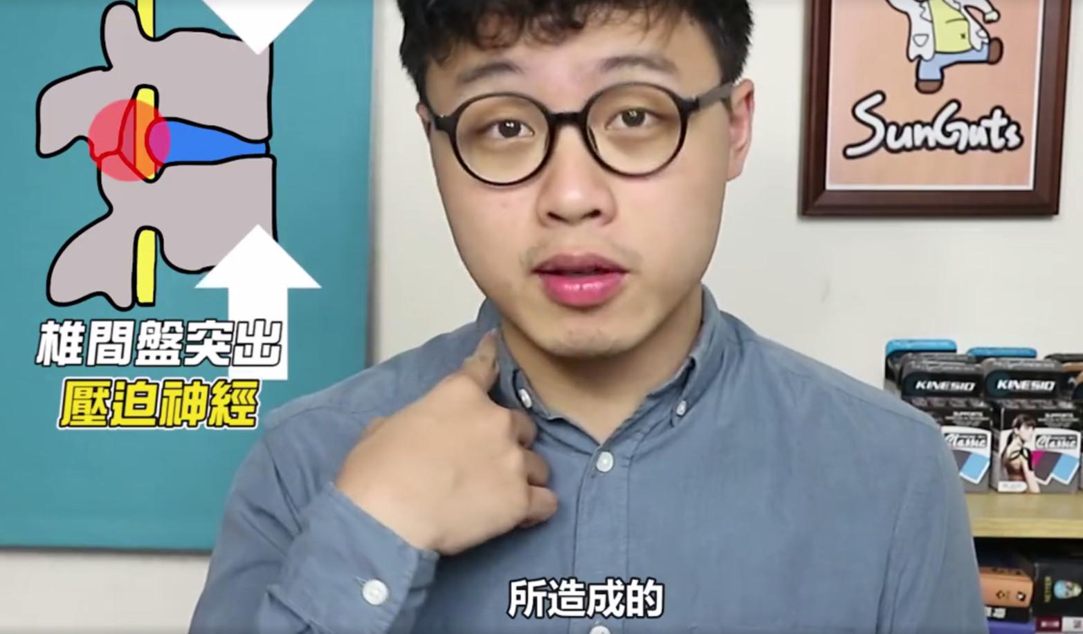 大檸檬用圖(圖/三個字SunGuts提供)