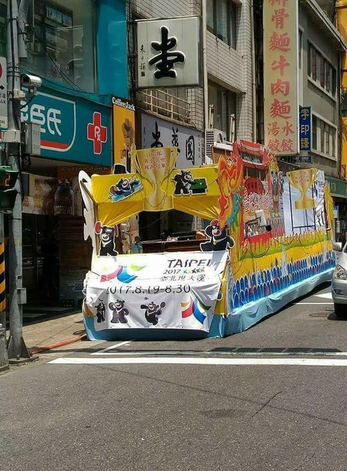 ▲▼世運踩街花車「融入87%台灣民俗」 網笑:無縫接軌普渡。(圖/翻攝自爆料公社)