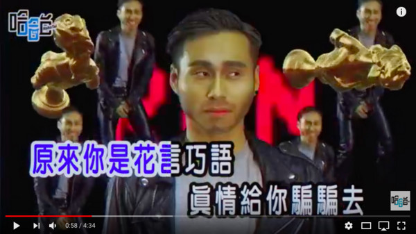 ▲▼ 台灣網友惡搞《星際異攻隊》紅到好萊塢。(圖/翻攝自哈哈台Youtube)