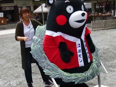 熊本熊挑戰「茅輪驅邪」屁股卡住..瞬間變成搖呼拉圈