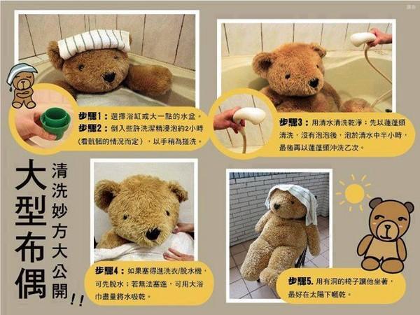 ▲絨毛玩具是「腸病毒溫床」,疾管署5步驟教你消毒滅菌。(圖/疾管署提供)