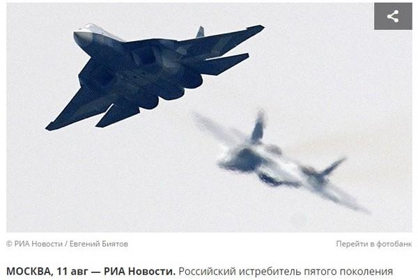 ▲▼俄羅斯第五代戰鬥機「蘇愷-57」。(圖/翻攝自俄羅斯新聞社)