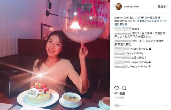 ▲郭嘉文將迎接25歲生日,傳她以個人名字買了4億泳池豪宅。(圖/翻攝自郭嘉文IG)