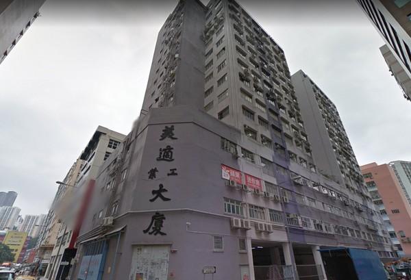 ▲▼香港葵涌葵定路的美適工業大廈發生3死火警。(圖/翻攝自GOOGLE MAP)