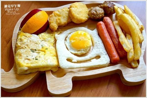 ▲濰克早午餐。(圖/大口提供)