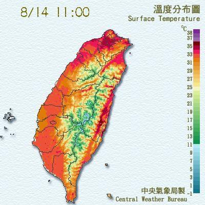 台灣變烤番薯。(圖/翻攝自中央氣象局)