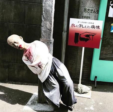 ▲日本富士急樂園 戰慄迷宮。(圖/IG@mondayei提供,請勿任意翻攝以免侵權)