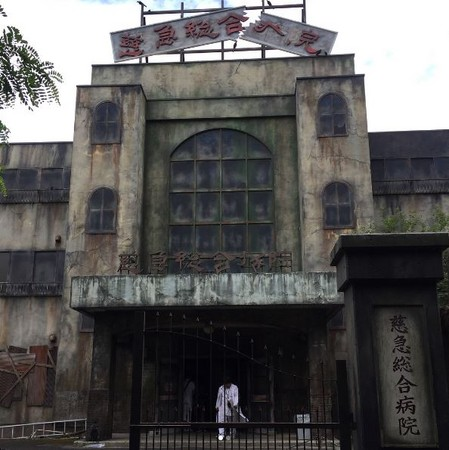 ▲日本富士急樂園 戰慄迷宮。(圖/IG@yuhan_liao提供,請勿任意翻攝以免侵權)