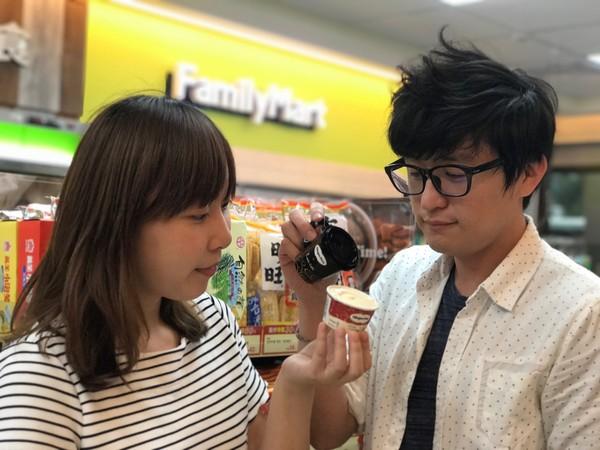 ▲▼超商新口味咖啡。(圖/業者提供)