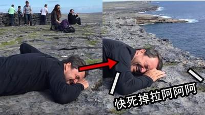 懼高症爸挑戰看斷崖海景 87公尺高「全程爬著看」