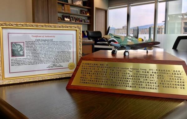 ▲▼馬英九憶美國最後飛虎隊成員Hal Javitt,原來薛香川岳父也是其一。(圖/馬英九臉書)