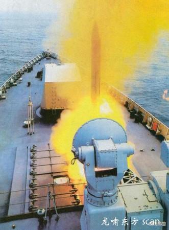 ▲▼中國海軍最新052D導彈艦「西寧艦」發射鷹擊-18導彈的照片首次曝光。(圖/翻攝自龍嘯東方軍事論壇)