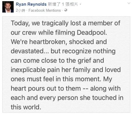 《死侍2》特技演員身亡。(圖/翻攝自萊恩雷諾斯臉書)