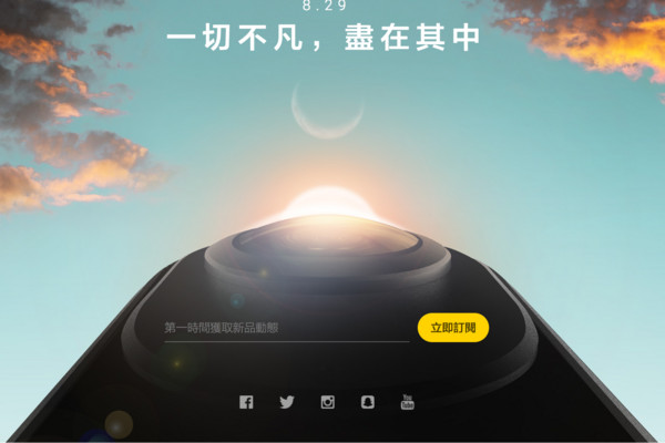 Insta360將推可拍環繞視角的VR相機。(圖/翻攝自官網、Engadget)