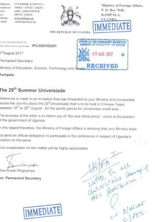 ▲▼烏干達傳出為遵守一中政策而拒絕參加世大運。(圖/翻攝自推特)