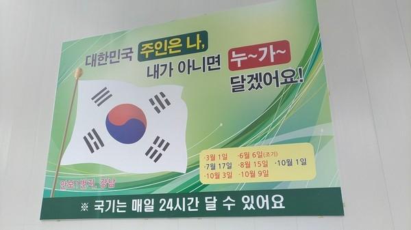 ▲韓國有五個國慶日。(圖/翻攝自韓網)