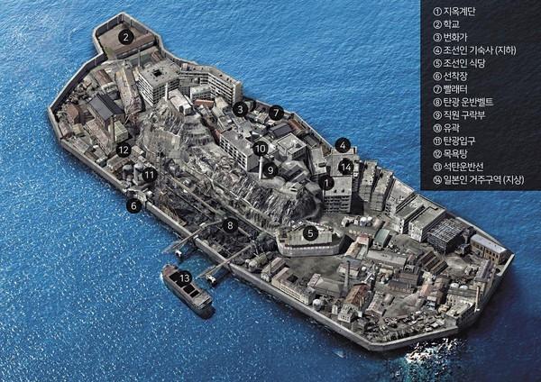 此圖為電影《軍艦島》依拍攝場景所需還原原島的設置圖,並非原島的原貌。