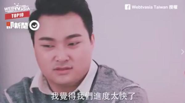 分手理由百百種,你聽過最瞎得是哪一種?粉專「Webtvasia Taiwan」在臉書上傳一則影片,內容整理出各種超荒唐分手理由,像是一聽到女友說「有了」,就馬上說「比較適合當朋友」,這種渣男行為,網友忍不住直呼「可以去死一死了」(圖/ETNEWS)