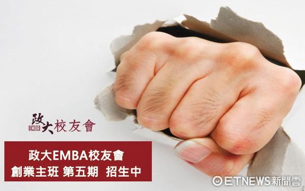 ▲政大精英班招生。(圖/翻攝自政大EMBA校友會網站攝)