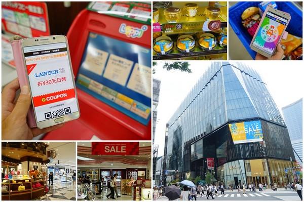 ▲得易Ponta日本卡。(圖/mimi韓提供)