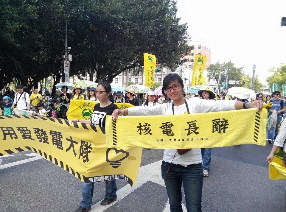 上百個公民團體組成全國廢核行動平台,2015年3月14日舉行廢核大遊行。主婦聯盟引領第二大隊「用愛發電大隊」(親子、教育團體)。(圖/翻攝主婦聯盟臉書)