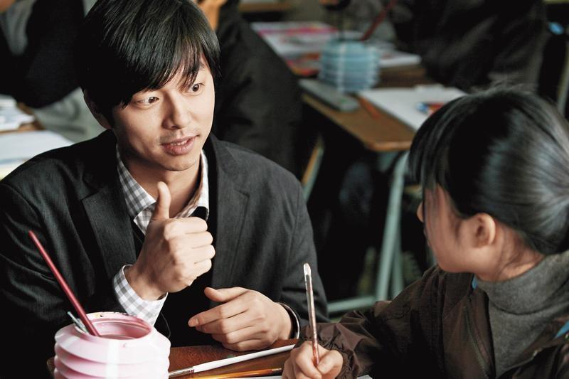 【變態夏令營】孔劉促成《熔爐》上大銀幕 韓國修法重懲惡狼