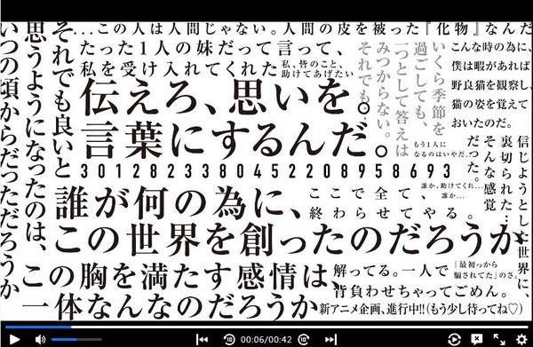 《陽炎計畫》沉默4年新企劃再起 釋新專輯、動畫情報(圖/翻攝自niconico動畫/sm31752052)