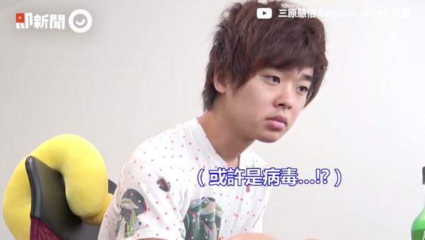 他的反應真的是太淡定了啦 !YouTube頻道「三原慧悟 Sanyuan_JAPAN」上傳一則影片,內容說明三原慧悟的朋友為了惡整他,偷偷將他的桌部換成「色情圖片」,但因為三原慧悟的反應真的太好笑了,讓看完的網友忍不住直呼「真的超可愛的XD」(圖/ETNEWS)
