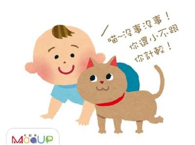 「真拿你沒辦法~喵~」 為何貓咪能包容小孩子惡作劇?