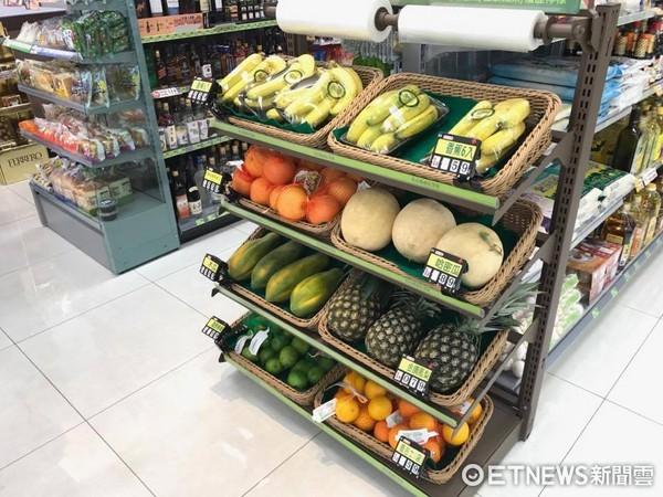 ▲▼超市全家。(圖/記者曾婉婷攝)