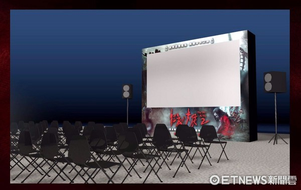 ▲▼《紅衣小女孩2》台中大坑放映活動佈置。(圖/威視提供)