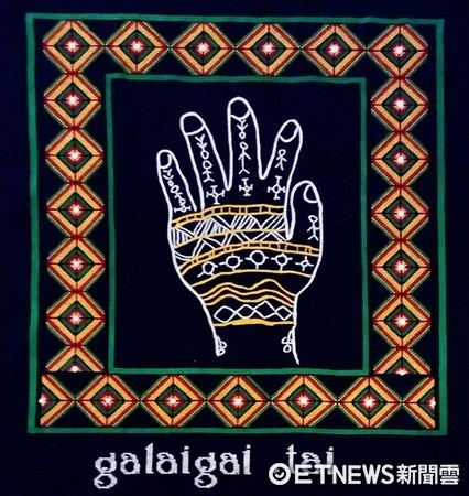 台東縣政府與台北101合作推出「台東聚落回聲」台東文化形象展。(圖/台東縣政府提供)