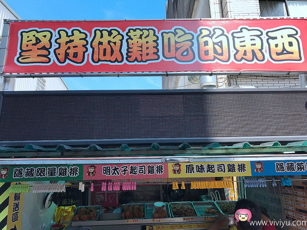 ▲陳記鹹酥雞。(圖/Viviyu提供)