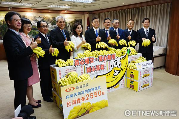 新光金副董、總經理、新光人壽副董事長李紀珠率領新光金轄下子公司一級主管,一同前往警政府捐贈香蕉 。(圖/記者官仲凱攝)
