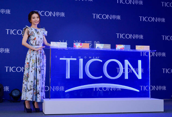 隱形眼鏡品牌帝康TICON宣佈由田馥甄擔任2017年度全新代言人。(圖/業者提供)