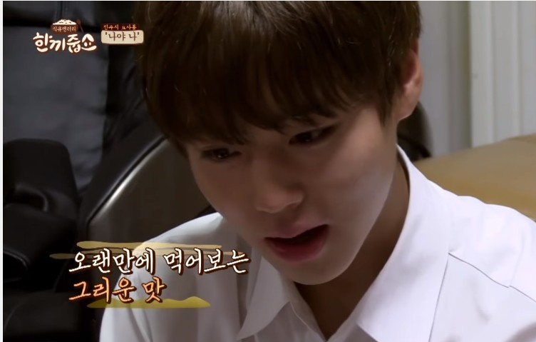 ▲▼Wanna One朴志訓哭紅眼 1年7個月再吃「媽媽煮的菜」。(圖/翻攝自YouTube JTBC Entertainment)