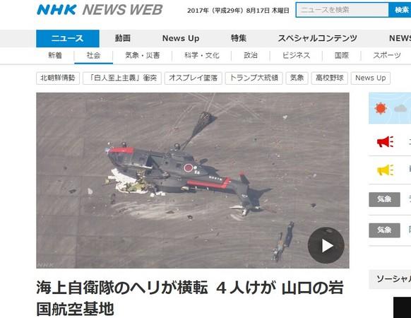 ▲▼日本海上自衛隊CH-101直升機載8人墜毀,共4人受傷。(圖/翻攝自NHK)