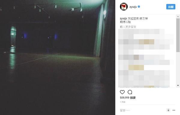 ▲張藝興LAY回韓國疑似準備個人專輯。(圖/翻攝自張藝興IG)