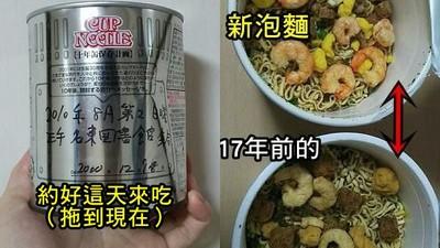 相約國中同學吃「放17年泡麵」 蝦米全褪色...但每一口都是回憶