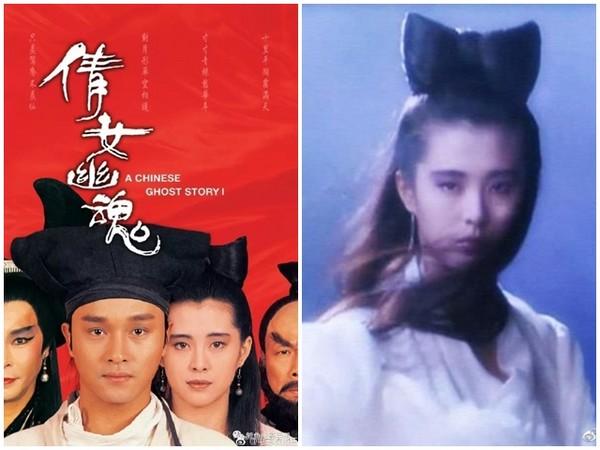 「聶小倩」原本不是王祖賢演!(圖/翻攝自電影收藏狂、星娛樂微博)
