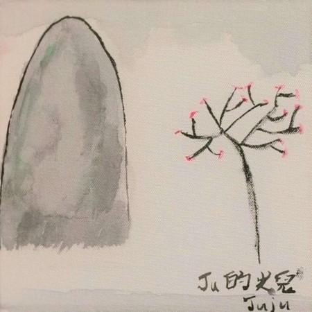 ▲▼新竹市美術館名人創作與自閉症兒的作品。(圖/翻攝新竹市政府官網)