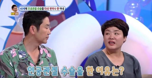 圖/關鍵字搜「日劇,人妻」哏圖