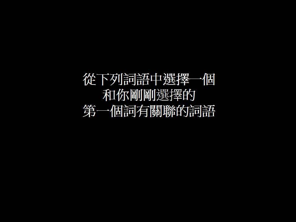 大檸檬用圖(圖/翻攝自搜狐)