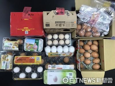 芬普尼毒雞蛋「歐洲燒到南韓」 台灣檢驗結果出爐了!