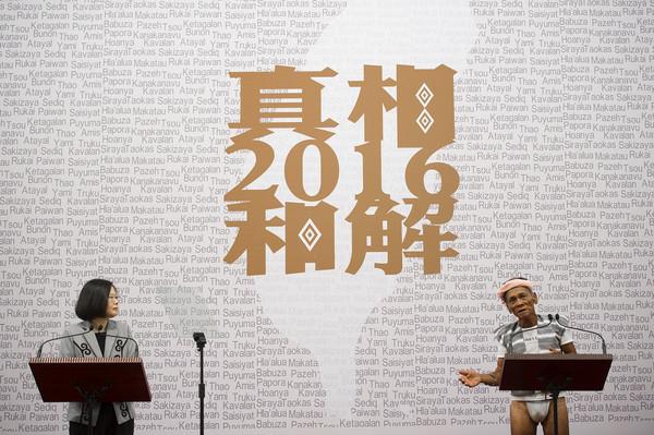▲2016年8月1日原住民日。(圖/總統府)