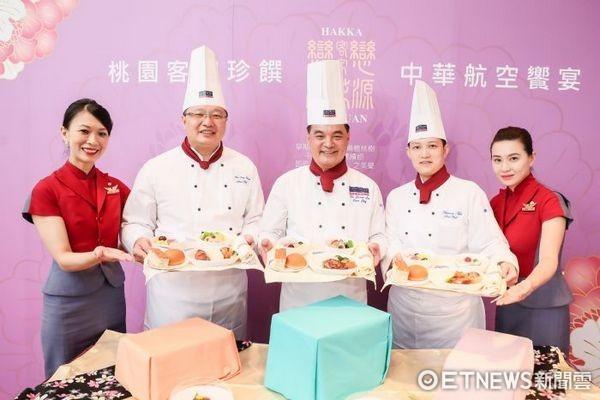 ▲桃園市政府結合華航,在5個航點、8條東南亞航線推出客家航空餐。(圖/桃園市政府提供)