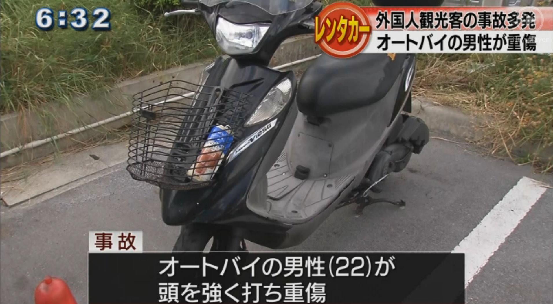 台灣一名男子在沖繩租車,結果不習慣右駕,撞傷一名22歲男騎士。(圖/翻攝《琉球朝日放送》)